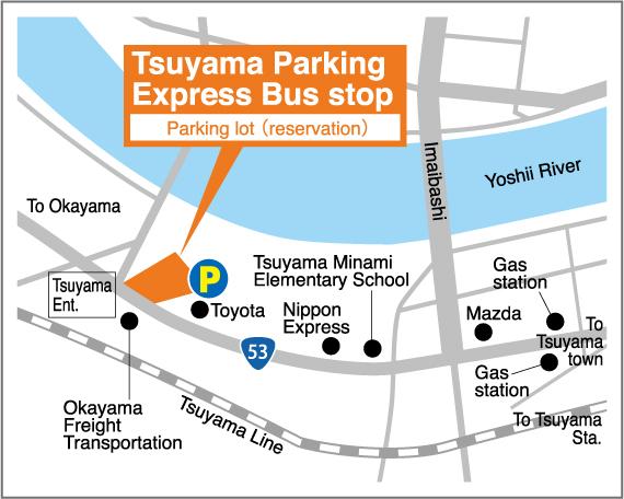 Express Bus – 両備バス